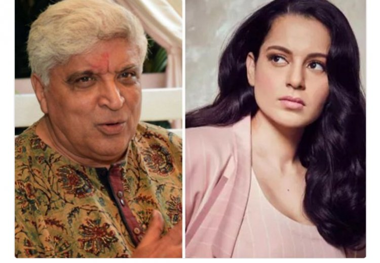 Kangana Ranaut  vs Javed Akhtar: Mumbai court bailable warrant against Kangana, asked to appear before police by March 22